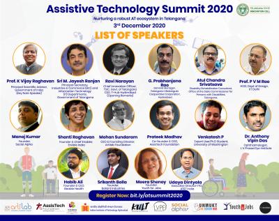 telangana TSIC AT Summit 4-Dec-2020